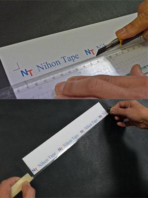 プリントアウトした紙をカット