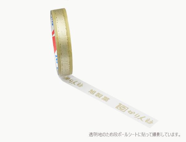 株式会社旭製菓様